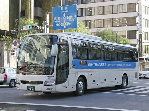 ビィー・トランセグループ平和交通「Theアクセス成田」 2427