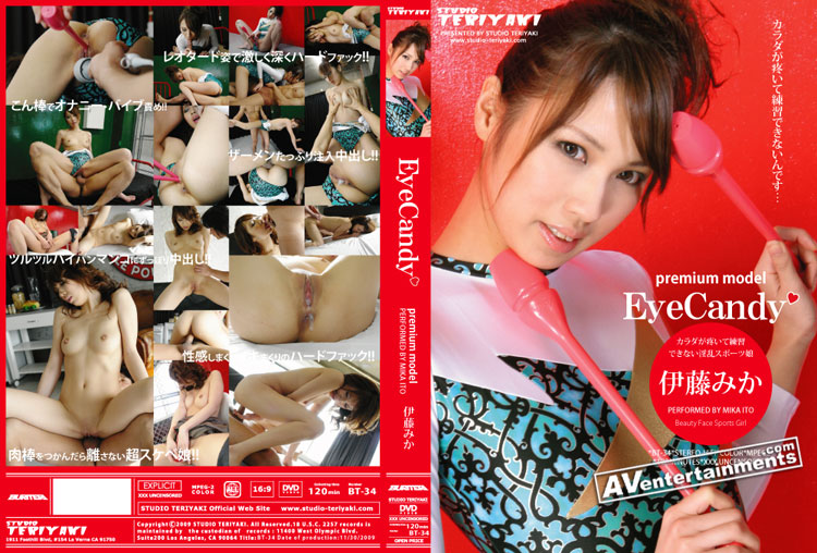 Premium.Model.Eye.Candy.Mika.Ito.BT-34