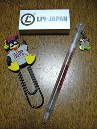 LPI_goods1.jpg
