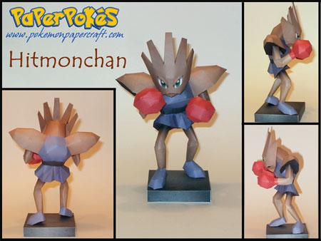 Pokemon Hitmonchan Papercraft