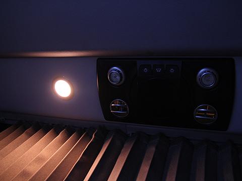 中国バス「ドリームスリーパー」 G1201 桜色LED
