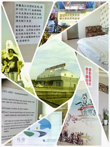 <藝術紐約>台北內湖三總短期租屋*飯店宅 **宜蘭民宿**