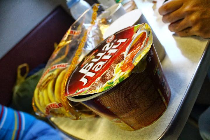 Trans Siberian Russian instant noodles