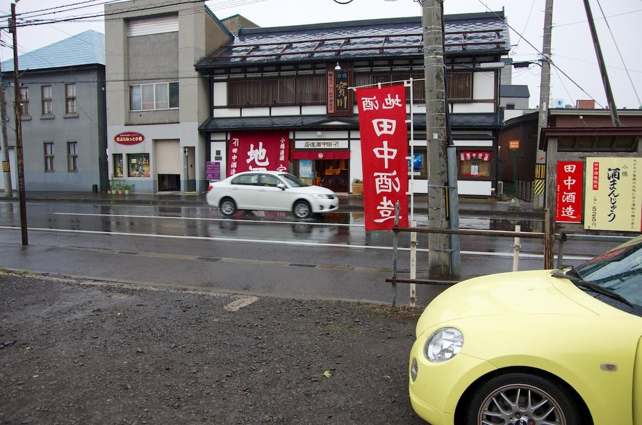 田中酒造本店・外観