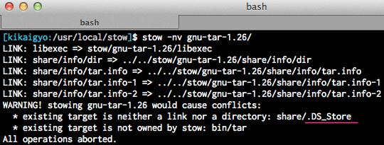 gnu stow conflict error