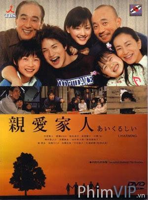 Ngọt Ngào - Aikurushii poster