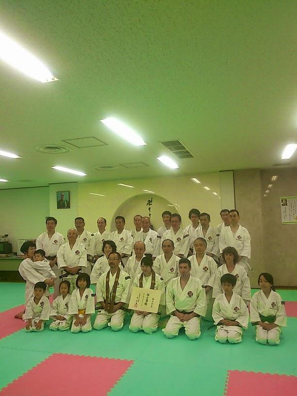 Dojo Otsuka