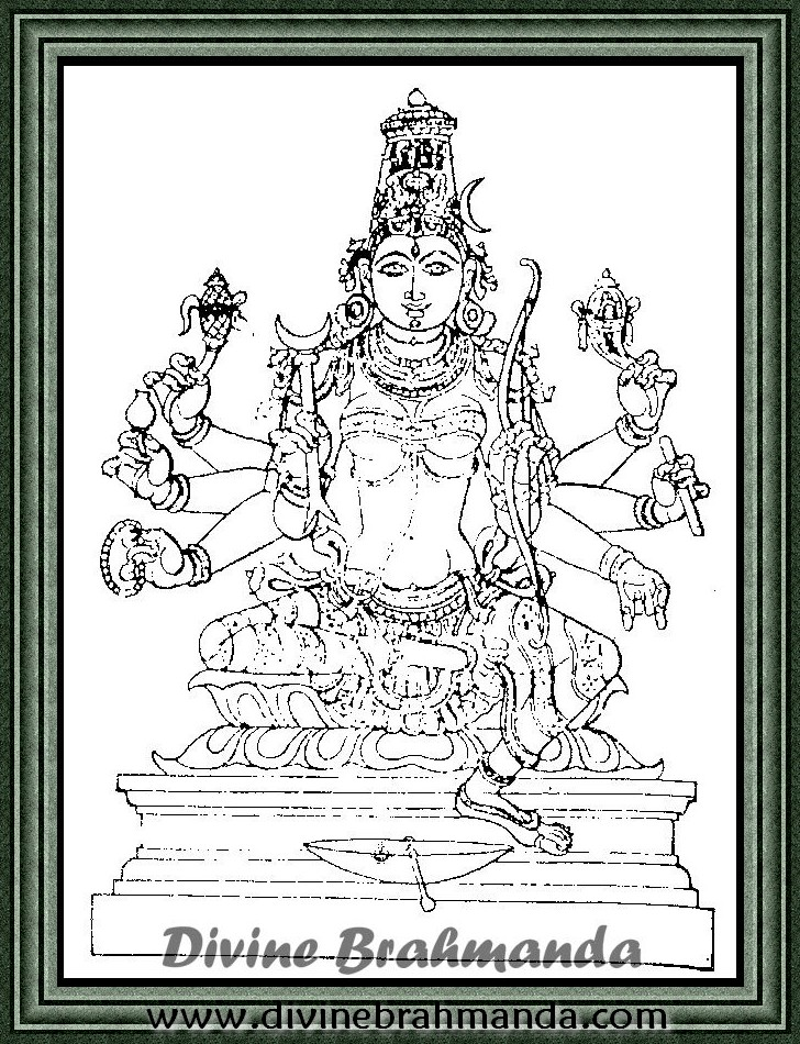 Soundarya Lahari Sloka, Yantra & Goddess To Drive Away Poverty - 90