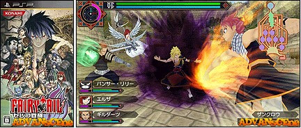 Fairy Tail 3: Zeref Kakusei – JPN PSP download