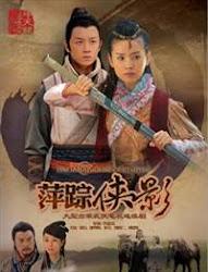 Heroic Legend 2011 - Tân bình tung hiệp ảnh