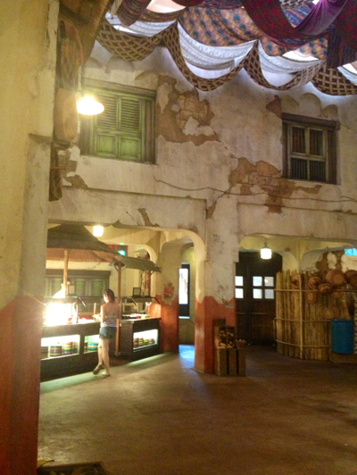Tusker House Restaurant at Disney's Animal Kingdom