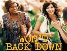 مشاهدة فيلم Wont Wont Back Down