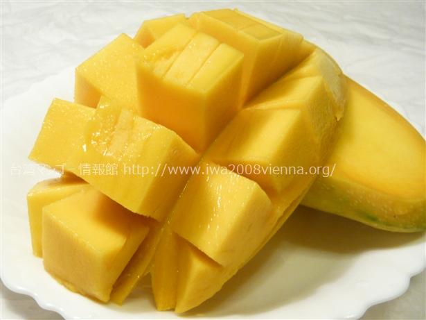 タイワン金煌芒果
