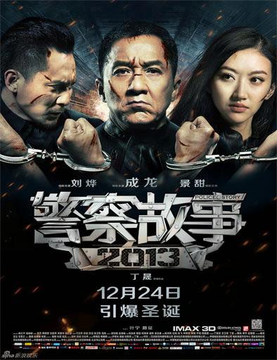 Police Story (Acción policial) (2013)