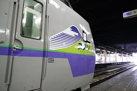 JR北海道 臨時特急「ヌプリ」 函館行き 札幌駅にて 先頭車サイド
