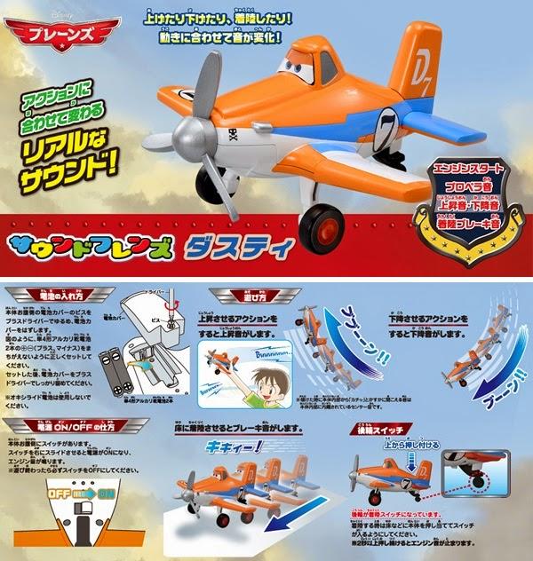 Mô hình máy bay Dusty phát ra âm thanh cực kỳ sống động khi bé cầm tay đưa máy bay lên cao hay cho máy bay hạ cánh