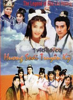 Hương Soái Truyền Kỳ - The Legend Of Chu Liu Hsiang - 1995