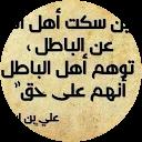 Sami balaha