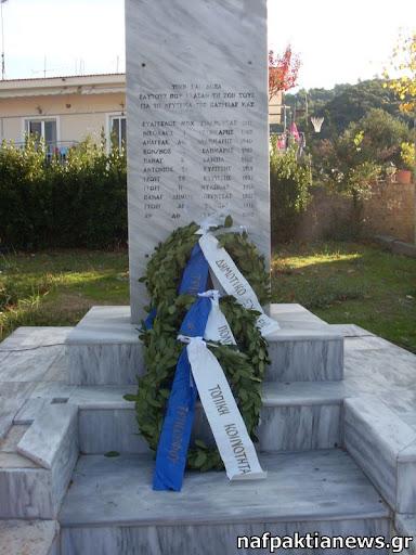 Εορτασμός της 28ης Οκτωβρίου στο Τρίκορφο Ναυπακτίας…