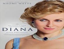فيلم Diana