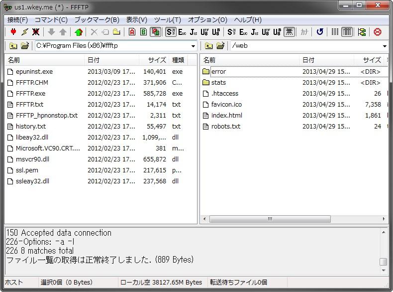 sbsettings 3.1.3 deb