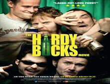 فيلم The Hardy Bucks Movie