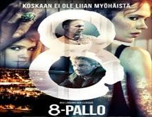 فيلم 8Ball