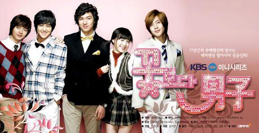 Korean Hot Series Boys Over Flowers (Korean F4)