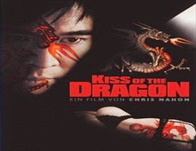 فيلم Kiss of the Dragon
