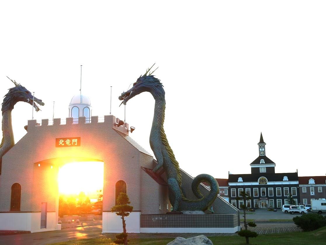 夕日と北竜門1