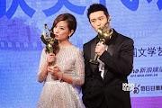 20140927_Lễ trao giải Bách Hoa 32- Triệu Vy: Đạo diễn xuất sắc nhất