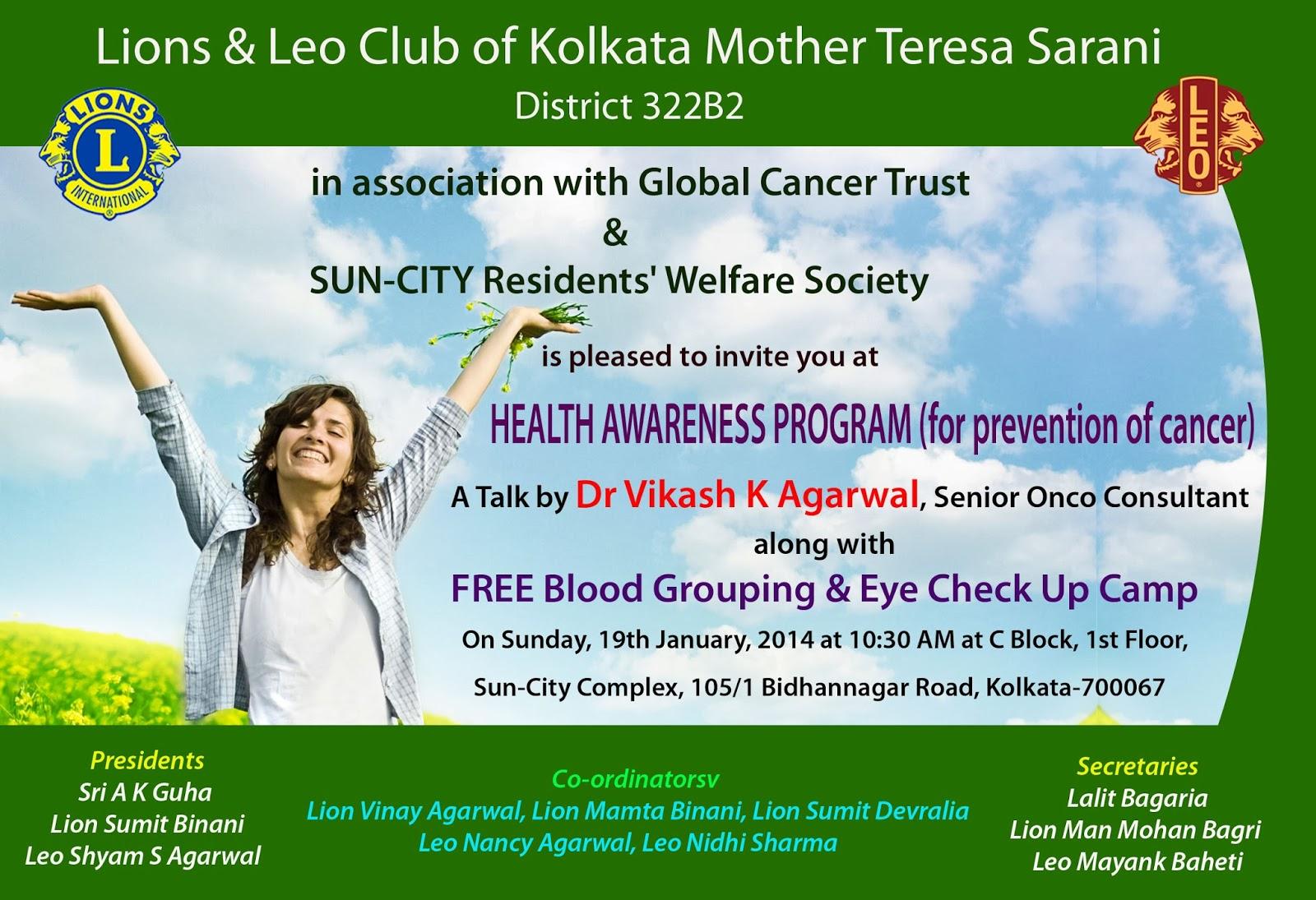 Invitation cancer awareness health camp google groups stopboris Images