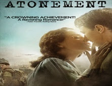 فيلم Atonement