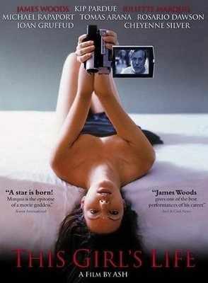 فيلم This Girl Life - للكبار فقط