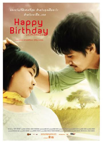 Happy Birthday แฮปปี้เบิร์ธเดย์ HD [พากย์ไทย]