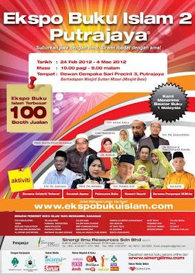 EKSPO BUKU ISLAM 2 (2012) PUTRAJAYA TERIMA BAUCAR BUKU 1 MALAYSIA