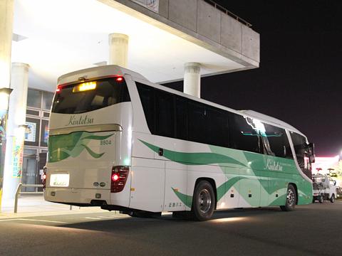 近鉄バス「国虎号」 8804 リア
