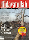 ebook Hidayatullah Edisi Oktober 2012