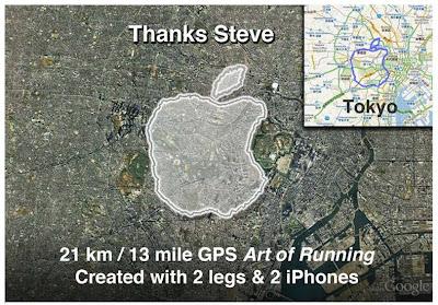 Arte con geolocalización, un tributo a Steve Jobs
