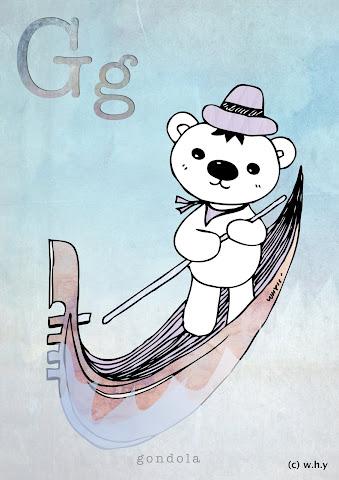 Gondola Bear
