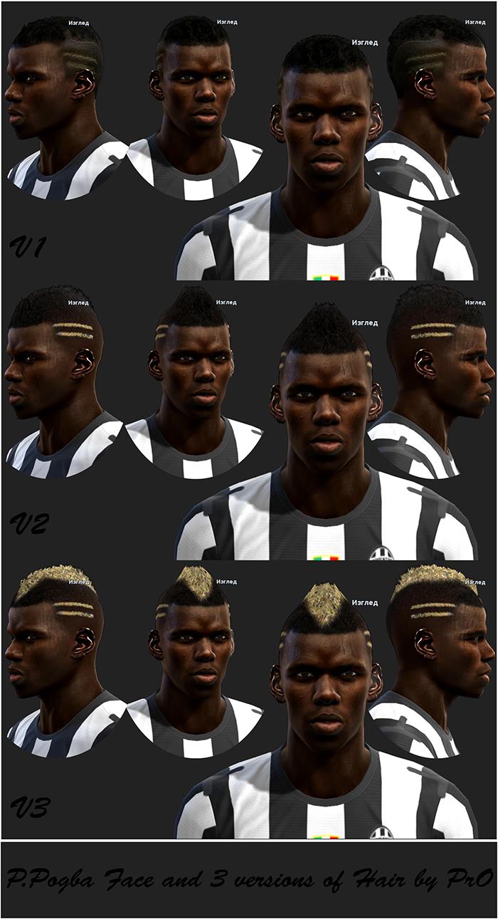 Paul Pogba Face - PES 2013
