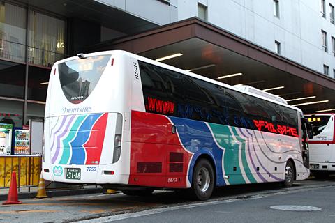 名鉄バス「名古屋新宿線」Sクラスシート車 2253 リア