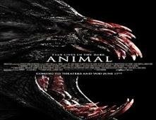 فيلم Animal