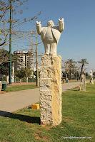Park Petah Tikva