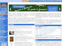 Site cffc.fr