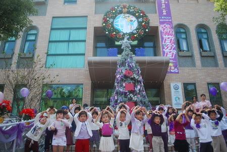 環球科技大學附設實習托兒所 一起來點亮耶誕心願樹吧!