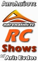 Adrenalini TV Shows