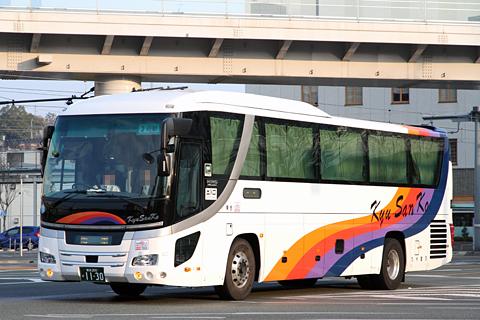 九州産交バス「サンライズ号」 1130 熊本駅前にて