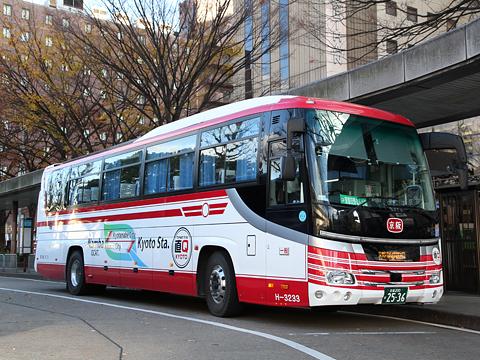 京阪バス「直Q京都号」なんば系統 2536