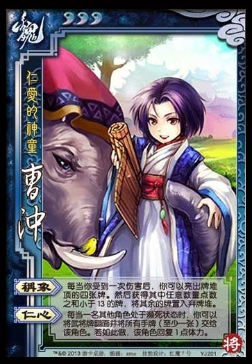 Cao Chong 4
